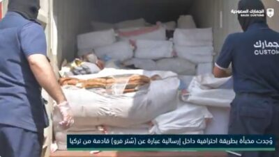 الجمارك السعودية تُحبط تهريب أكثر من 1.3 مليون حبة كبتاجون في ميناء جدة الإسلامي