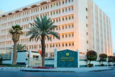 العدل: 71 مليار ريال قيمة الأحكام في المحاكم خلال العام الجاري