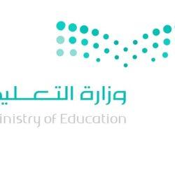 جامعة القصيم تختتم دورة الامتياز الثامنة بحضور 1200 طالب وطالبة من مختلف الجامعات السعودية
