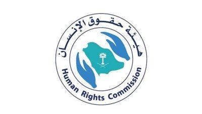 هيئة حقوق الإنسان توضح عقوبة التحرش بطفل أو بشخص من ذوي الإعاقة