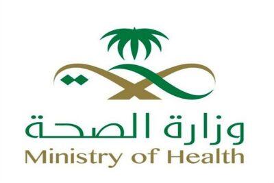 """""""وزارة الصحة"""" تُخصّص الثاني من مارس يوماً لـ """"شهيد الصحة"""""""