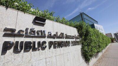 «التقاعد» تطلق 4 خدمات إلكترونية لموظفي القطاع العام