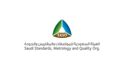 شهادة الاعتراف الوطنية إلزامية لدخول الأجهزة والمكونات الكهروتقنية