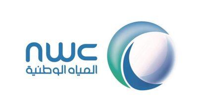 «المياه الوطنية» تحدد آلية تقديم طلب نقل الملكية عند بيع العقار