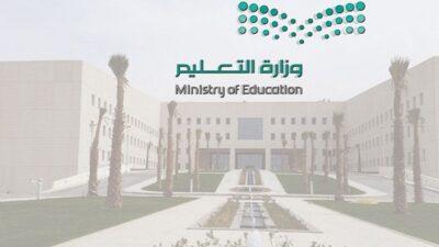 معادلة شهادة للطلاب المبتعثين.. «التعليم» تحدد خطوات الاستفادة من الخدمة