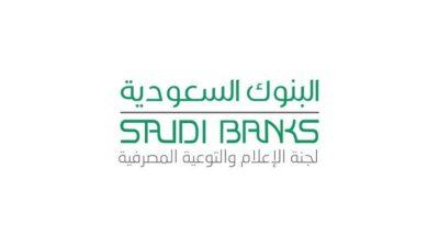 6 أشكال لـ«الاحتيال المالي» تستهدف عملاء البنوك السعودية