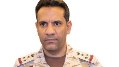 التحالف: اعتراض وتدمير مسيرة حوثية باتجاه خميس مشيط