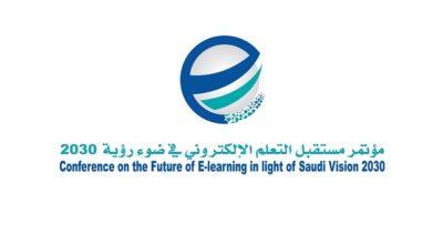 جامعة القصيم تعتزم إقامة مؤتمرها الدولي الثاني حول «مستقبل التعلم الإلكتروني في السعودية وفق رؤية ٢٠٣٠»