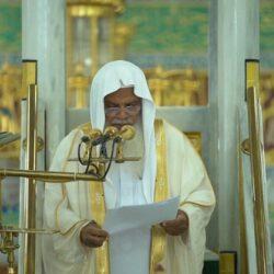 إمام الحرم المكي: امتن الله على هذه البلاد بنعمة التحاكم إلى كتابه وسنة رسوله