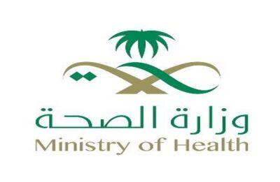 """الصحة: تسجيل """"382"""" حالة إصابة جديدة بفيروس كورونا"""