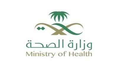 """الصحة: تسجيل """"331"""" حالة إصابة جديدة بفيروس كورونا"""