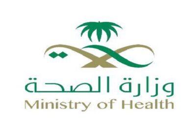 """الصحة: تسجيل """"375"""" حالة إصابة جديدة بفيروس كورونا"""