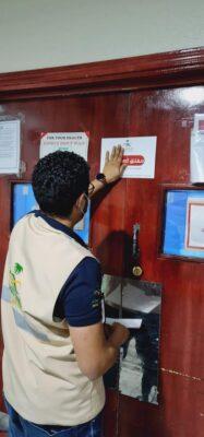 صحة مكة تغلق مستشفى خاص ٦٠ يوما