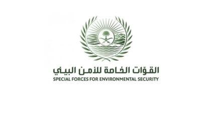 الأمن البيئي يعلن نتائج القبول النهائي لطالبي الالتحاق بالخدمة العسكرية