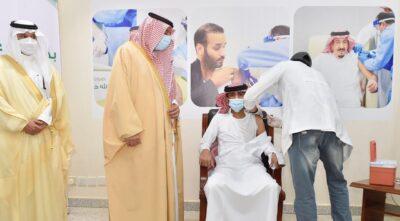 أمير نجران يدشن حملة تقديم لقاح كورونا لمنسوبي الإمارة