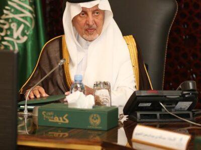 الأمير خالد الفيصل يتوّج غداً الفائزين في تحدي كاوست وبوابة مكة الرقمية
