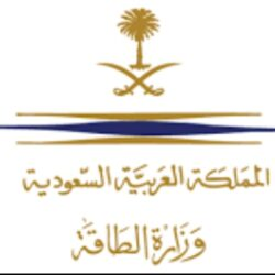 وزارة الدفاع : محاولة الاعتداء على ميناء رأس تنورة ومرافق شركة أرامكو اعتداء إرهابي جبان