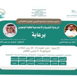 سمو وزير الخارجية يصل الدوحة