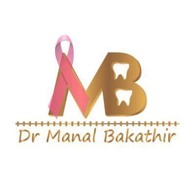 رحلتي مع السرطان (١ من ٦) …