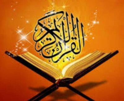 مواطنة ثمانينية.. تتوج بلقب أكبر حافظات القرآن الكريم في جدة