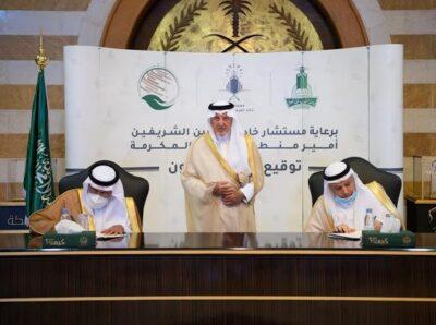 أمير منطقة مكة المكرمة يشهد توقيع اتفاقية تعاون بين مركز الملك سلمان للإغاثة وجامعة الملك عبد العزيز