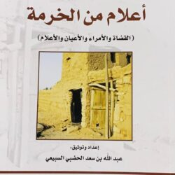 أمير منطقة مكة المكرمة يستقبل أمين محافظة الطائف