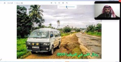 """رحالة سعودي يكشف قصة اختطافه في أدغال """" إفريقيا """""""