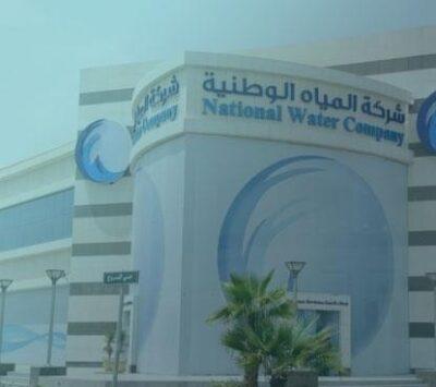 """""""المياه الوطنية"""" تحذر من تصرف قد يعرضك لغرامة تصل لـ50 ألف ريال"""