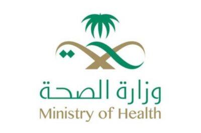 """الصحة: تسجيل """"317"""" حالة إصابة جديدة بفيروس كورونا"""