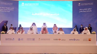 """المؤسسة العامة للخطوط الجوية العربية السعودية توقع اتفاقية مع """"6 """"بنوك سعودية بقيمة"""" 11,2 """"مليار ريال لتمويل برنامج زيادة أسطول طائراتها"""