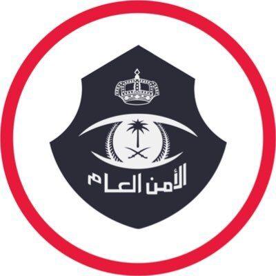 """الأمن العام يعلن نتائج القبول للوظائف العسكرية رتبة """"جندي"""""""