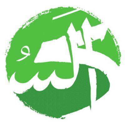 """""""كِرام"""".. فرصة لاستعراض التجارب السياحية السعودية المُبتكرة"""