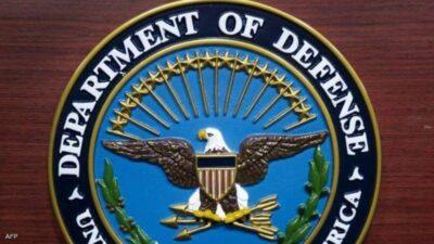 أميركا تحقق في هجمات الطاقة الموجهة على جنودها