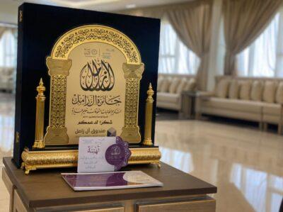إدارة تعليم عنيزة تحتفي بتكريم 179 طالبة بجائزة آل زامل لتكريم الطالبات المتفوقات
