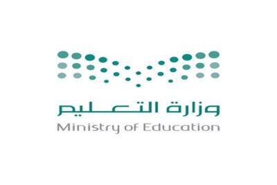 التعليم: غدًا فتح بطاقات الترقية على نظام فارس