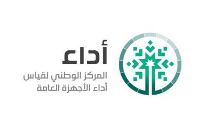 السعودية تتفوق على 114 دولة في مؤشر حماية الملكية الفكرية