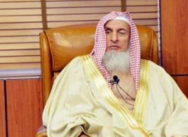 """مفتي المملكة: منصة """"زكاتي"""" وسيلة رسمية وموثوقة لإخراج الزكاة"""