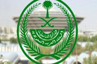 """فتح باب القبول والتسجيل للقوات الخاصة للأمن والحماية برتبة """"جندي"""" للرجال بعد غد"""