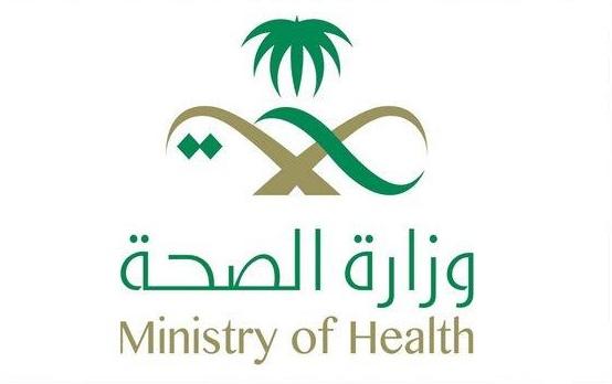 """الصحة: تسجيل """"695"""" حالة إصابة جديدة بفيروس كورونا"""