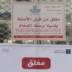 """""""نادي الأخدود"""" إلى دوري الأمير محمد بن سلمان"""