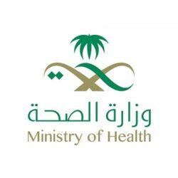 تخصصي بريدة يحتفي باليوم العالمي للصحة بالتعاون مع هيئة حقوق الإنسان