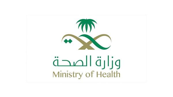 """الصحة: تسجيل """"783"""" حالة إصابة جديدة بفيروس كورونا"""