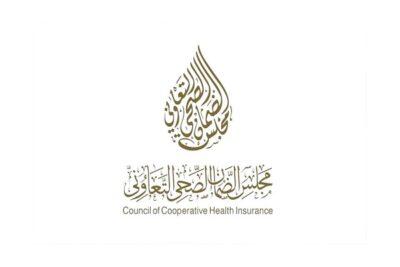 «الضمان الصحي»: يجب إصدار تأمين صحي جديد عند تمديد الزيارة