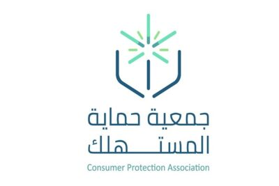 مطالبة مقدم الخدمة الكهربائية بالتعويض المالي.. «حماية المستهلك» تحدد 7 حالات