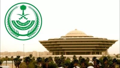 وزارة الداخلية: السجن وغرامة لا تزيد عن مليون ريال لمروجي «شائعات كورونا»