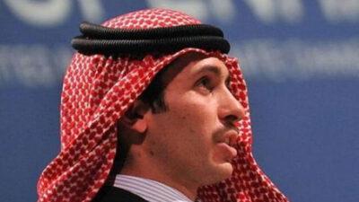 النائب العام الأردني يعلن انتهاء التحقيق في أحداث التآمر الأخيرة