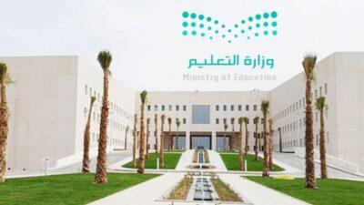 الابتعاث الخارجي.. وزارة التعليم توضح شروط الالتحاق بمسارات الموهبة والريادة