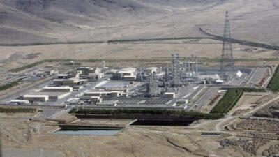 """إيران تكشف عن هوية منفذ هجوم منشأة """"نطنز"""" النووية"""