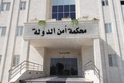 """الأردن: نيابة أمن الدولة توقف 18 شخصًا وتحيلهم للمحاكمة في قضية """"الفتنة"""""""