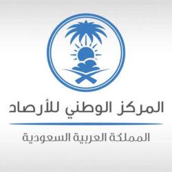 """انطلاق برنامج """"فوانيس رمضان"""" بغرفة المخواة خلال أيام شهر رمضان المبارك"""